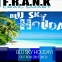 DJ F.R.A.N.K Feat. Craig Smart - Blu Sky Holiday (Official Teaser) (HQ) (HD)